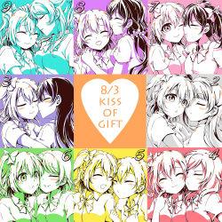 6+girls ayase_eli blush cheek_kiss crumbs dated ear_kiss eyes_closed forehead_kiss hand_on_another's_head happy_birthday highres hoshizora_rin incipient_kiss kiss koizumi_hanayo kousaka_honoka love_live!_school_idol_project minami_kotori multiple_girls nishikino_maki one_eye_closed shitone132 sonoda_umi toujou_nozomi yazawa_nico yuri