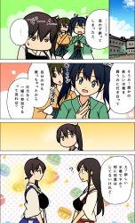 ... :d akagi_(kantai_collection) blue_eyes blue_hair brown_eyes brown_hair comic green_eyes hakama hiryuu_(kantai_collection) japanese_clothes kaga_(kantai_collection) kantai_collection masukuza_j muneate open_mouth side_ponytail smile souryuu_(kantai_collection) sweat tasuki translation_request twintails