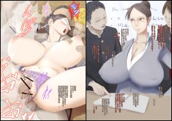 1girl anal before_and_after bottomless breast_grab breast_sucking breasts brown_hair censored cum double_penetration gangbang glasses hair_bun huge_breasts huge_filesize instant_loss_2koma mature multiple_boys nipples panties penis sequential sex teacher terai_daikichi text translation_request underwear vaginal