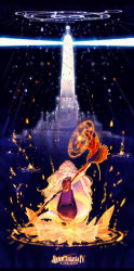 1girl aohato castle fantasy fire furry gradient gradient_background highres lighthouse long_hair magic pixiv_fantasia pixiv_fantasia_4 solo staff very_long_hair walking