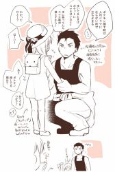 1boy 1girl backpack bag black_hair cellphone clothes_around_waist comic dress hat long_hair monochrome muscle phone pokemon pokemon_go short_hair smartphone straw_hat suzune_kotora sweater_around_waist tank_top translation_request