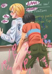1boy 1girl against_wall age_difference blonde_hair blush bottomless chalk chalkboard clothed_sex ellen_baker green_eyes hetero itou_kouta long_hair looking_back new_horizon open_mouth ponytail sex sex_ed shota size_difference smile standing straight_shota sweat vaginal zheng