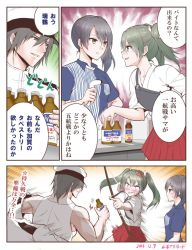 1boy 2016 2girls anger_vein arrow artist_name blush bottle bow_(weapon) brown_eyes clenched_teeth comic commentary_request dated drawing_bow employee_uniform energy_drink epaulettes green_eyes green_hair hair_ribbon hand_on_hip hat holding holding_weapon jacket jacket_removed japanese_clothes kaga_(kantai_collection) kantai_collection lawson leaning_forward long_hair long_sleeves man_arihred military military_hat military_uniform multiple_girls open_mouth peaked_cap red_skirt ribbon short_sleeves side_ponytail sidelocks skirt smile tank_top teeth translation_request twintails uniform weapon wide_sleeves yumi_(bow) zuikaku_(kantai_collection)