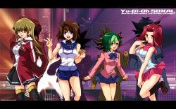 4boys 4girls :d blazer blonde_hair blue_eyes bow breasts brown_eyes brown_hair costume_switch fudou_yuusei green_hair highres izayoi_aki izayoi_aki_(cosplay) long_hair mazaki_anzu mazaki_anzu_(cosplay) miniskirt mizuki_kotori_(cosplay) mizuki_kotori_(yuu-gi-ou_zexal) mugicha_(sukimachaya) multiple_boys multiple_girls mutou_yuugi open_mouth red_eyes red_hair school_uniform short_hair skirt skirt_lift smile tenjouin_asuka tenjouin_asuka_(cosplay) thighhighs tsukumo_yuma tsukumo_yuuma v yu-gi-oh! yuu-gi-ou_5d's yuu-gi-ou_duel_monsters yuu-gi-ou_gx yuu-gi-ou_zexal yuuki_judai yuuki_juudai