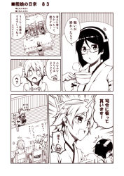 1boy 3girls :d admiral_(kantai_collection) aoba_(kantai_collection) bare_shoulders comic commentary detached_sleeves headgear hiei_(kantai_collection) high_ponytail kantai_collection kirishima_(kantai_collection) kouji_(campus_life) military military_uniform monochrome multiple_girls nontraditional_miko open_mouth ponytail school_uniform scrunchie serafuku short_hair short_sleeves sitting sleeveless smile translation_request uniform