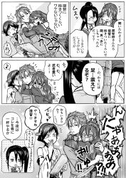 >:3 1boy 3girls :3 admiral_(kantai_collection) arms_around_neck ashigara_(kantai_collection) bare_shoulders blush clipboard flipped_hair full-face_blush greyscale grin hair_between_eyes hiei_(kantai_collection) highres hug japanese_clothes kantai_collection long_hair looking_at_another military military_uniform miniskirt monochrome multiple_girls munmu-san musical_note nachi_(kantai_collection) nontraditional_miko open_mouth pencil_skirt pout short_hair side_ponytail skirt smile spoken_musical_note sulking translation_request trembling trolling uniform very_long_hair wavy_hair wavy_mouth wide_sleeves
