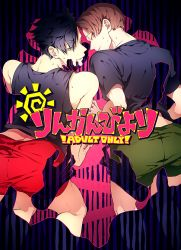 ass group_sex haikyuu!! kuroo_tetsurou looking_at_viewer male_focus multiple_boys muscle naughty_face orgy smile tagme underwear undressing yaoi