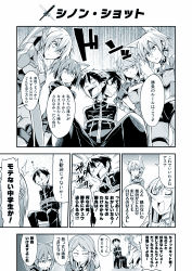1boy 5girls :d animal_ears asuna_(sao) asuna_(sao-alo) bibi blood cat_ears cat_tail comic drooling hair_ornament hair_ribbon hairclip kirito kirito_(sao-alo) leafa lisbeth lisbeth_(sao-alo) long_hair monochrome multiple_girls nosebleed open_mouth pointy_ears ribbon shinon_(sao) shinon_(sao-alo) short_hair silica silica_(sao-alo) smile sword_art_online tail tied_up translation_request