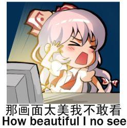 >_< 1girl bow chibi chinese engrish eyes_closed fujiwara_no_mokou hair_bow long_hair lowres monitor open_mouth ranguage shangguan_feiying solo touhou translation_request wince