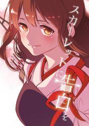 akagi_(kantai_collection) arrow blush bow brown_eyes brown_hair deco_(geigeki_honey) highres kantai_collection long_hair muneate quiver smile translated
