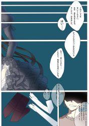 1boy 1girl bad_id black_dress black_hair comic date_a_live gloves pantyhose red_eyes tokisaki_kurumi