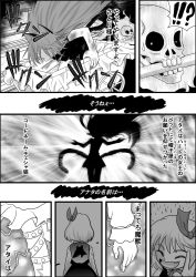 !!? :d ^_^ animal_ears cat_ears cat_tail comic dress energy extra_ears eyes_closed from_behind greyscale highres kaenbyou_rin long_hair monochrome mouth_hold multiple_tails nekomata niiko_(gonnzou) open_mouth rumia short_hair skull smile tail touhou wheelbarrow