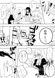 absurdres akagi_(kantai_collection) blush comic eating female_admiral_(kantai_collection) food highres kantai_collection long_hair military military_uniform monochrome multiple_girls nachi_(kantai_collection) nagisa_moa naval_uniform ponytail rice shimakaze_(kantai_collection) short_hair side_ponytail spit_take spitting tatsuta_(kantai_collection) translation_request uniform