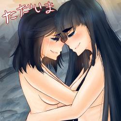 2girls absurdres highres hug incest kill_la_kill kiryuuin_satsuki matoi_ryuuko multiple_girls nude ryuumako siblings sisters spoilers tears yuri