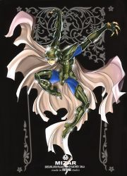 1boy armor armored_boots black_background blue_eyes cape future_studio_(artist) gauntlets gloves mask mizar_zeta_syd saint_seiya simple_background solo