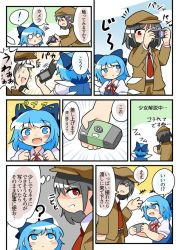 ! 2girls ? blue_dress blue_eyes blue_hair blush bow brown_clothes brown_hat brown_pants camera cirno comic commentary_request disguise disposable_camera dress eye_pop fang hair_bow hat ice ice_wings multiple_girls necktie open_mouth pants peku029 pointy_ears puffy_short_sleeves puffy_sleeves shameimaru_aya short_hair short_sleeves spoken_exclamation_mark touhou translation_request wings