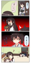 2girls 4koma ? ahoge akagi_(kantai_collection) black_eyes brown_eyes brown_hair chibi comic detached_sleeves eating highres kaga_(kantai_collection) kantai_collection kongou_(kantai_collection) long_hair multiple_girls muneate nontraditional_miko puchimasu! shaded_face side_ponytail surprised sweat translation_request trembling triangle_mouth unconscious yuureidoushi_(yuurei6214)