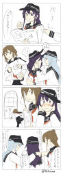 4girls akatsuki_(kantai_collection) anchor_symbol blush check_translation comic commentary_request eye_contact fist_bump flat_cap folded_ponytail hair_ornament hairclip hat hibiki_(kantai_collection) highres ikazuchi_(kantai_collection) inazuma_(kantai_collection) kantai_collection looking_at_another manga_(object) multiple_girls neckerchief pleated_skirt pornography school_uniform serafuku skirt thighhighs translated translation_request yotsura