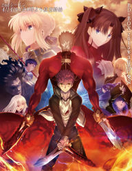 4girls 6+boys ahoge archer armor assassin_(fate/stay_night) back-to-back berserker black_hair blonde_hair blood blue_eyes blue_hair broad_shoulders brown_eyes brown_hair caster choker cloud collarbone dark_skin denim dual_wielding earrings electricity emiya_shirou fate/stay_night fate_(series) fire flame frown gears gilgamesh green_eyes hair_ribbon height_difference highres hood illyasviel_von_einzbern injury jacket japanese_clothes jeans jewelry kanshou_&_bakuya katana lancer lipstick long_hair long_sleeves makeup multiple_boys multiple_girls muscle official_art open_mouth pants parted_lips polearm ponytail projected_inset puffy_sleeves purple_eyes purple_hair red_eyes red_hair ribbon saber shaded_face shiny shiny_hair short_hair shoulder_pads shouting silver_hair smile spear sword tohsaka_rin torn_clothes twintails unzipped weapon white_hair yellow_eyes