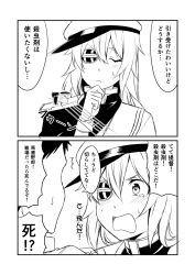 1boy 1girl admiral_(kantai_collection) black_hair blush cape cockroach comic commentary eyepatch gloves ha_akabouzu hat highres insect kantai_collection kiso_(kantai_collection) long_hair messy_hair monochrome neckerchief school_uniform serafuku spiked_hair sweatdrop tears translation_request