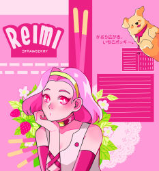 1girl absurdres arm_warmers arnold_(jojo) blood breasts chin_rest choker cleavage cover dog fake_cover female flower food fruit hairband highres jojo_no_kimyou_na_bouken leaf mani_(rokyujuusan) pink_hair plant pocky puckered_lips slit_throat solo strawberry sugimoto_reimi upper_body