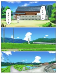 1girl 3koma ahoge backpack bag blue_sky bridge cloud cloudy_sky comic dress guard_rail highres horizon horns house kantai_collection long_hair mittens mountain non_non_biyori northern_ocean_hime parody river riverbank road scenery shinkaisei-kan sky solo telephone_pole translation_request tree tsukemon walking white_dress white_hair white_skin