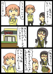 2girls akemi_homura bag braid casual comic denny's glasses hair_ribbon hairband kaname_madoka mahou_shoujo_madoka_magica multiple_girls ribbon satchel shiitake_nabe_tsukami simple_background sweat translation_request twin_braids twintails