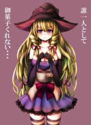 1girl alternate_costume bare_shoulders basket blonde_hair blush bow breasts cleavage dress drill_hair elbow_gloves gloves hair_bow halloween_costume hat highres jack-o'-lantern long_hair medium_breasts purple_background purple_eyes ribbon simple_background solo striped striped_legwear t.m_(aqua6233) tears thighhighs touhou translation_request witch witch_hat yakumo_yukari