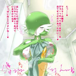 breasts cum gardevoir human nintendo nipples pokemon sex straight_shota