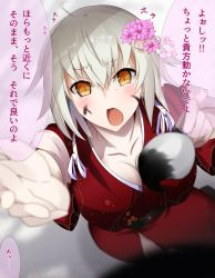 1girl ahoge bangs blush breasts calligraphy_brush cleavage collarbone face_painting fate/grand_order fate_(series) flower foreshortening hair_between_eyes hair_flower hair_ornament highres japanese_clothes jeanne_alter kimono large_breasts looking_at_viewer obi open_mouth orange_eyes paintbrush ruler_(fate/apocrypha) sash short_hair silver_hair smile solo sweat translation_request vane