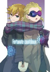 2boys blonde_hair blue_eyes coat dylan_keith gorugon green_eyes hand_holding inazuma_eleven inazuma_eleven_(series) male_focus mark_kruger multiple_boys open_mouth scarf shared_scarf short_hair smile sunglasses yaoi