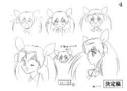 blush blush_stickers hair_ribbon hanasaki_momoko long_hair magical_girl monochrome smile tagme wedding_peach wink