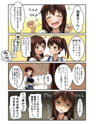 2girls ^_^ ^o^ akagi_(kantai_collection) blue_hakama blush brown_eyes brown_hair commentary_request eyes_closed hakama highres japanese_clothes kaga_(kantai_collection) kantai_collection long_hair multiple_girls muneate musical_note negahami nontraditional_miko open_mouth quaver shaded_face side_ponytail speech_bubble spoken_musical_note sweat tasuki translation_request