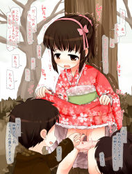 1girl 3boys bangs bar_censor blush bow bow_panties brown_eyes brown_hair censored dress dress_lift exhibitionism fingering hairband hetero hikami_izuto japanese_clothes kimono kimono_lift lifted_by_self loli long_sleeves looking_at_another multiple_boys open_mouth original outdoors panties panty_pull plant pointless_censoring ponytail profile public pussy pussy_juice pussy_juice_drip scrunchie shota standing straight_shota text torogao translated tree trembling underwear upper_body
