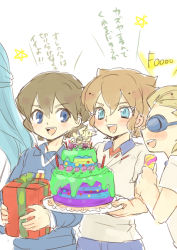 blue_eyes blush brown_hair cake character_request fideo_aldena food gift inazuma_eleven inazuma_eleven_(series) long_hair mark_kruger open_mouth orpheus_(inazuma_eleven) short_hair tobi_(one) translation_request unicorn_(inazuma_eleven)