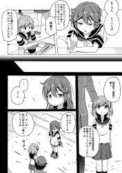 3girls akebono_(kantai_collection) comic kantai_collection monochrome multiple_girls oboro_(kantai_collection) shino_(ponjiyuusu) takao_(kantai_collection) translation_request younger