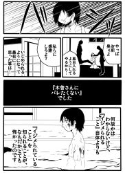 3girls comic highres jiroo kantai_collection maru-yu_(kantai_collection) monochrome multiple_girls school_swimsuit short_hair silhouette swimsuit translation_request