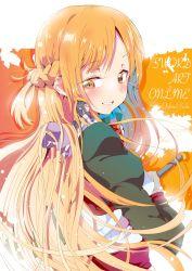 2girls aloe_(kenkou3733) asuna_(sao) brown_eyes brown_hair fairy highres long_hair minigirl multiple_girls puffy_sleeves sword sword_art_online weapon yui_(sao)