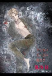 1boy barefoot blonde_hair eyes_closed german hinoakimitsu jacket johan_liebert lying male_focus monster_(manga) petals red_flower short_hair skull solo