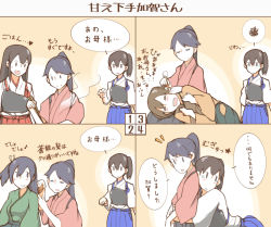 4koma 5girls akagi_(kantai_collection) black_hair blush brown_eyes brown_hair comic ear_cleaning eyes_closed hair_brush hair_brushing hiryuu_(kantai_collection) houshou_(kantai_collection) hug hug_from_behind japanese_clothes kaga_(kantai_collection) kantai_collection lap_pillow long_hair mimikaki multiple_girls muneate open_mouth short_hair side_ponytail sitting skirt smile souryuu_(kantai_collection) spoken_squiggle squiggle translation_request twintails zumi_(tk)