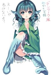 1girl :d bare_legs blue_eyes blue_hair breasts douji drill_hair fish_girl head_fins highres japanese_clothes kimono legs long_sleeves looking_at_viewer monster_girl obi open_mouth sash sitting smile solo touhou translation_request wakasagihime wide_sleeves