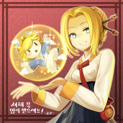 alternate_costume alternate_hairstyle blonde_hair blue_eyes chinese_new_year doll ezreal goggles goggles_on_head goomrrat heart heart-shaped_pupils league_of_legends luxanna_crownguard symbol-shaped_pupils tagme translation_request