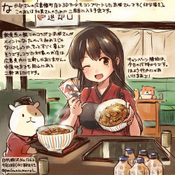 1girl akagi_(kantai_collection) black_hair breastplate brown_eyes card colored_pencil_(medium) hamster japanese_clothes kantai_collection kirisawa_juuzou long_hair one_eye_closed traditional_media translation_request