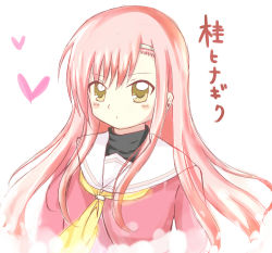 1girl hayate_no_gotoku! heart katsura_hinagiku long_hair mirin pink_hair school_uniform solo yellow_eyes