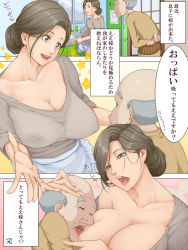1boy 1girl age_difference apron aratama_(a-tama) balding breast_sucking breasts cleavage collarbone comic commentary commentary_request erect_nipples hand_on_another's_head head_tilt heart hetero huge_breasts indoors kitchen nipples old_man open_mouth original sink translation_request upper_body window