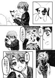 child comic danny_(jojo) dio_brando gensai3110 greyscale jojo_no_kimyou_na_bouken jonathan_joestar monochrome smile stuffed_animal stuffed_toy translation_request