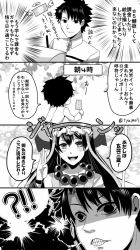1boy 1girl 4koma ?!! bead_bracelet beads bracelet card chamochi comic fate/grand_order fate_(series) greyscale jewelry male_protagonist_(fate/grand_order) money monitor monochrome text translation_request twitter_username xuanzang_(fate/grand_order)