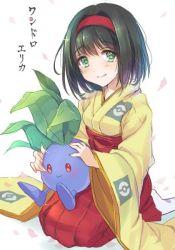 black_hair erika_(pokemon) green_eyes gym_leader hairband japanese_clothes kimono kneeling oddish pokemon shiori_(xxxsi)