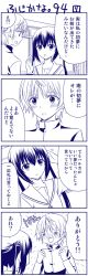 1boy 1girl 4koma comic fujioka minami-ke minami_kana monochrome school_uniform translation_request twintails yuubararin