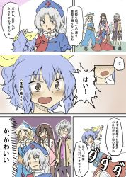 5girls arm_up blonde_hair blue_hair blush brown_eyes brown_hair comic commentary_request covering_mouth hand_on_another's_head hand_over_own_mouth hat houraisan_kaguya kishin_sagume multiple_girls open_mouth ponytail red_cross shamisen_(syami_sen) silver_hair single_wing touhou translation_request watatsuki_no_toyohime watatsuki_no_yorihime wings yagokoro_eirin younger